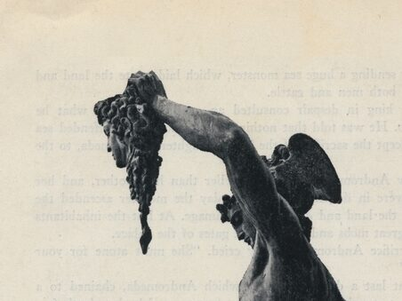 Detail from cover of Bidart's book; classical statue of Perseus holding Medusa's head.