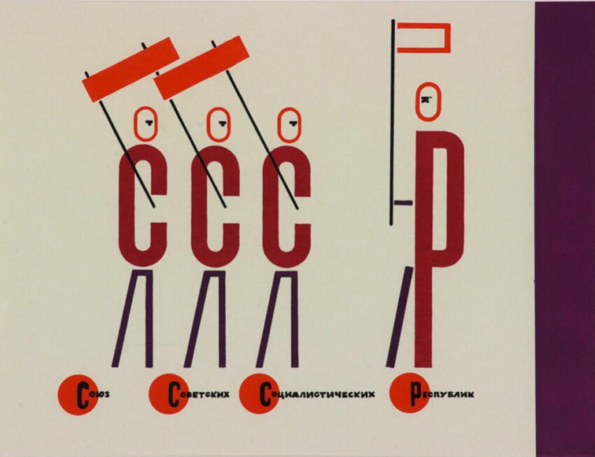 A poster with figures whose bodies include the letters C and P. El Lissitzky, Basic Calculus, 1928.
