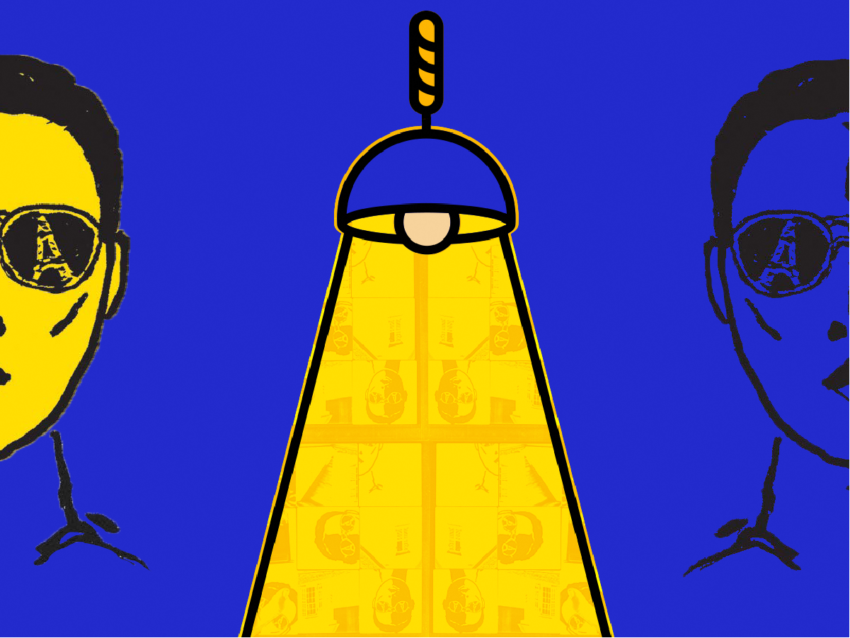Blue and yellow illustration with two faces on either side of a hanging lamp