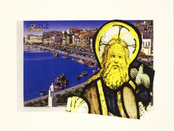 John Ashbery, Samos, collage, 2010. © Estate of John Ashbery. Courtesy Tibor de Nagy Gallery, New York.