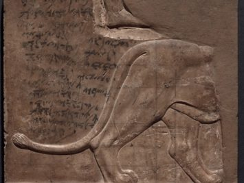 Detail of archaic animal.