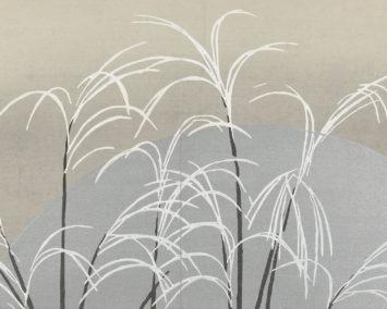 Watercolor of river grasses by Kamisaka Sekka. Courtesy Rijksmuseum, Amsterdam.