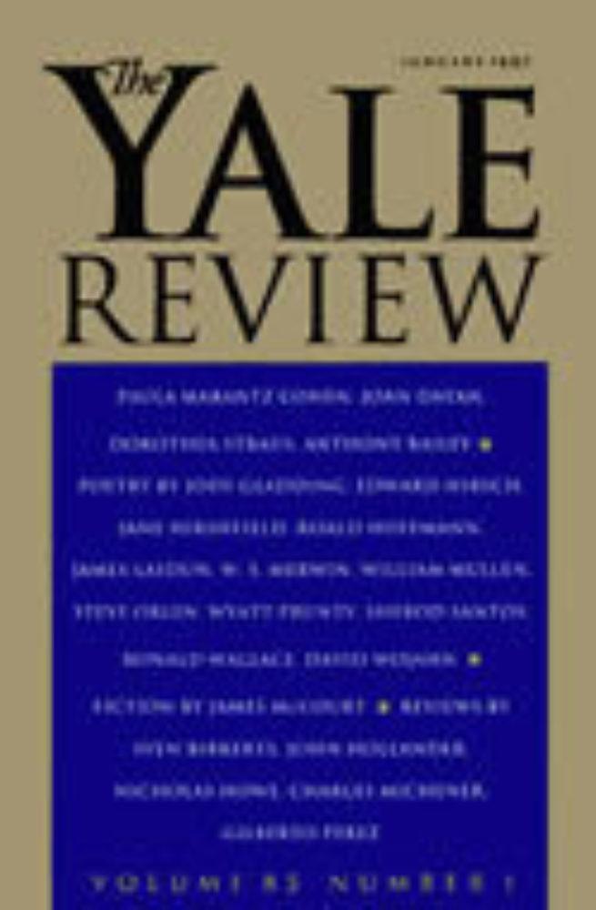 April 1992 cover image