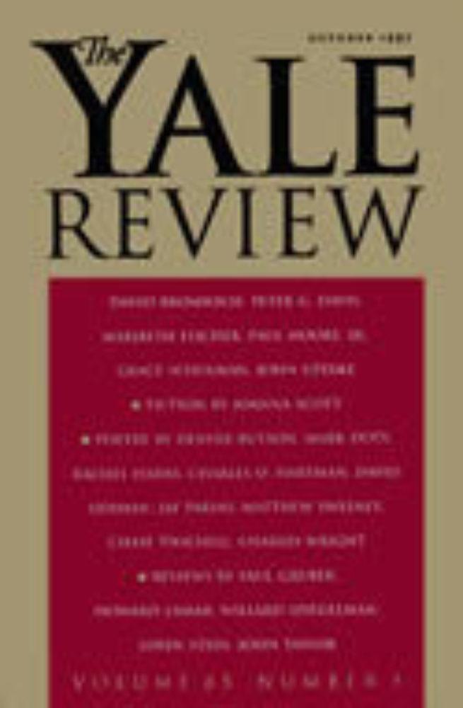 Autumn 1988 cover image