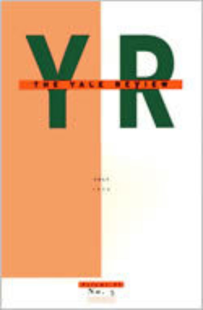July 1998 cover image
